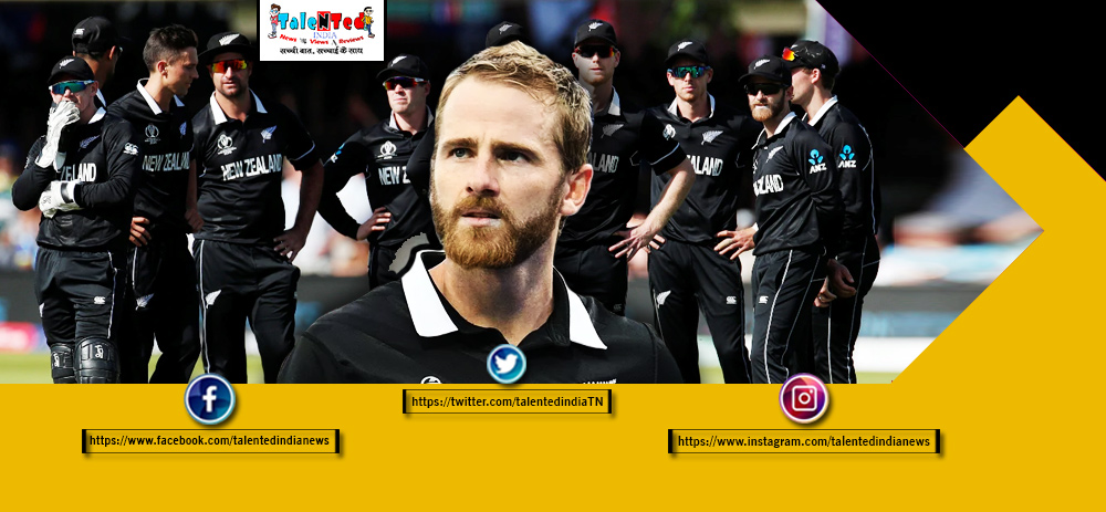 T20 Series Against England