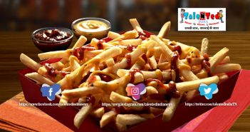 Mexican French Fries Recipe