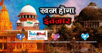 Ayodhya Hearing Concludes