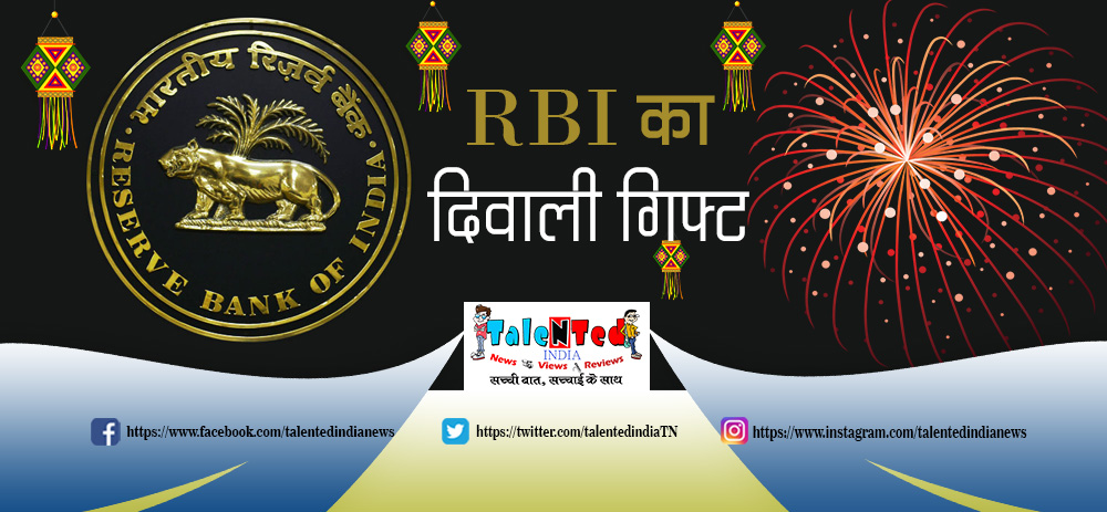 RBI Policy Review