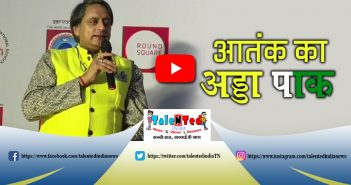 Shashi Tharoor Reacts On Father Of The Nation