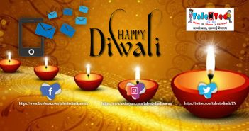 Happy Diwali 2019 Whatsapp Status