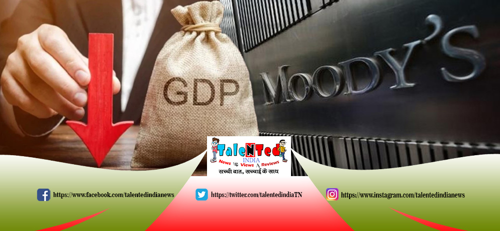 Moody's Cuts India GDP Growth Forecast