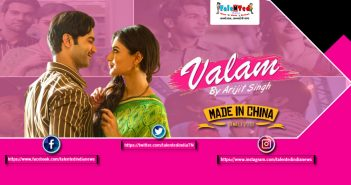 Valam Song