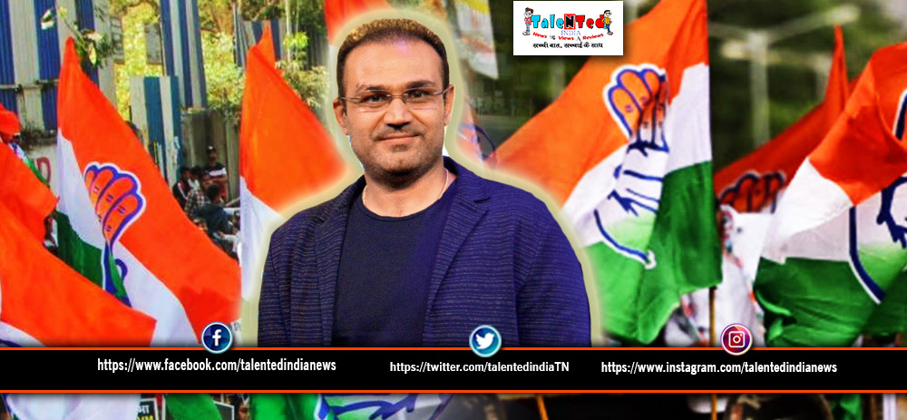 Virender Sehwag Support Congress