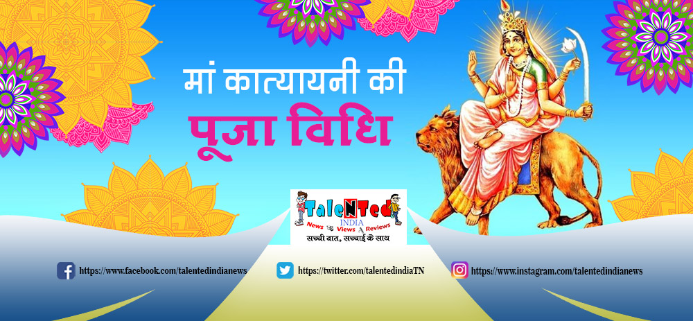 Navratri Sixth Day 2019