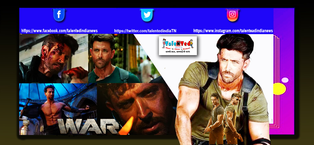 War Movie Box Office Collection 14 Day