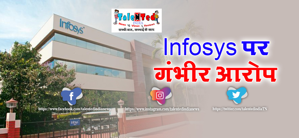 Infosys of 'unethical' methods for profit