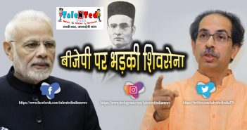 Bharat Ratna For Veer Savarkar