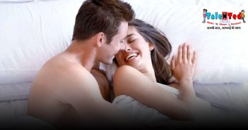 Tips for Building Relation
