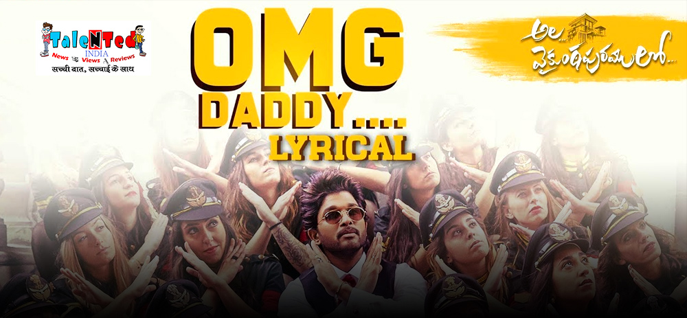 OMG Daddy Song