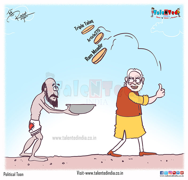 Cartoon On Ayodhya