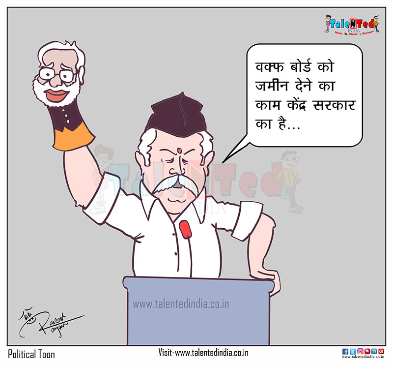 Cartoon On Mohan Bhagwat