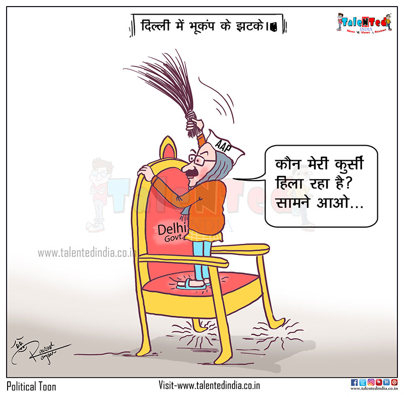 Cartoon On Earthquake