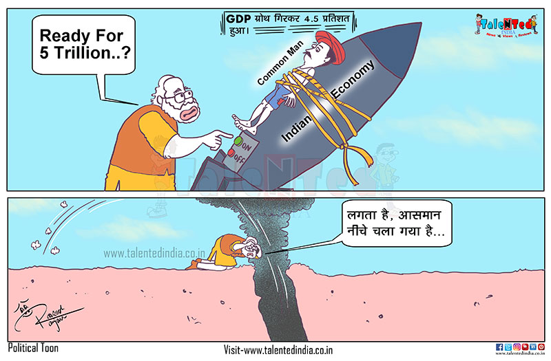 Cartoon On India GDP Growth