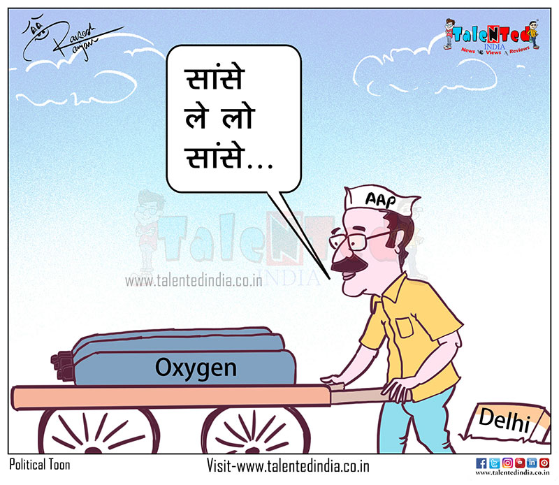 Cartoon On Delhi Air Pollution