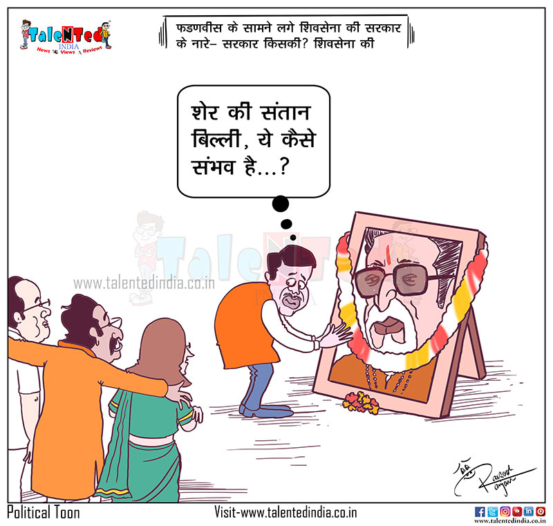 Cartoon On Balasaheb Thackeray