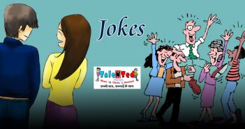 Spicy Jokes Of Wife And Husband