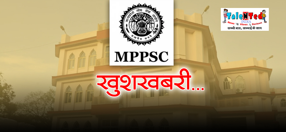 MPPSC Civil Service Examination 2019