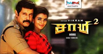 Saamy 2 Movie