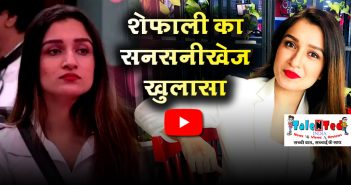 Shefali Bagga Video