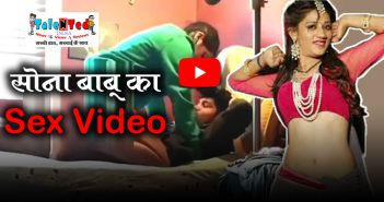 Priya Gupta Sona Babu Sex Video