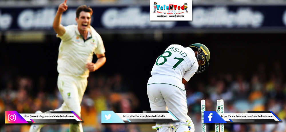 AUS vs PAK First Test