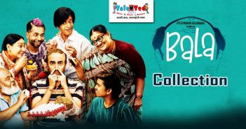 Bala Movie Box Office Collection