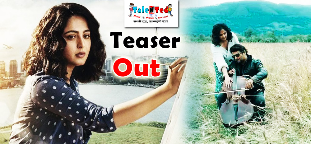 Nishabdham Movie Teaser