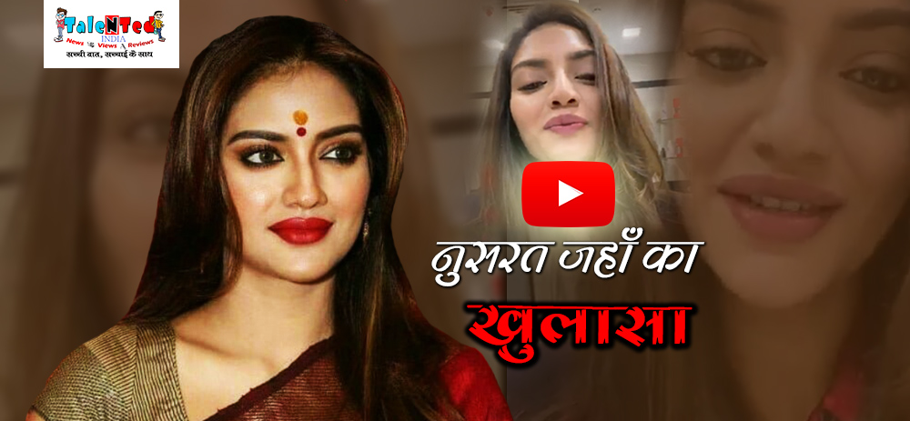 Nusrat Jahan Video