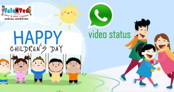 Happy Children's Day 2019 Videos