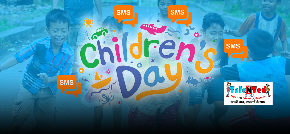 Children's Day 2019 Messages