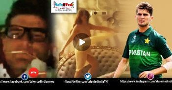 Shaheen Afridi Nude Video Download | Read Latest News In Hindi