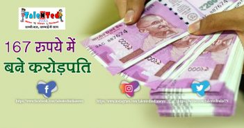Monthly Investment In Mutual Fund