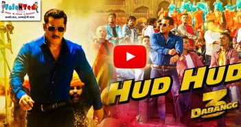Hud Hud Dabangg Video Song