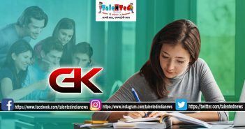 Most Important MP GK for MPPSC Pre Exam 2019