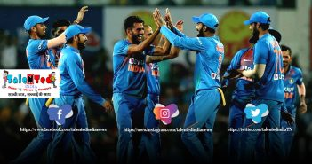 India vs Bangladesh Final T20I