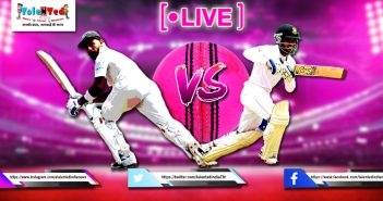 India vs Bangladesh Pink Ball Test Live