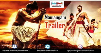 Mamangam Movie Trailer
