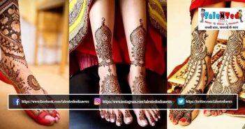 New Mehndi Design For Legs