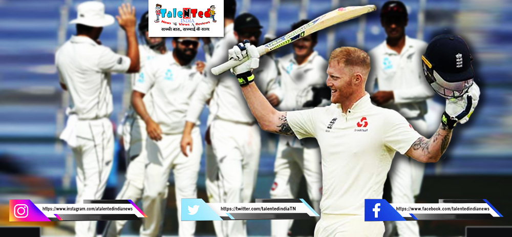 New Zealand vs England 1st Test 2019