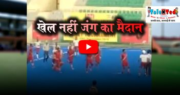 Nehru Cup Hockey Finals
