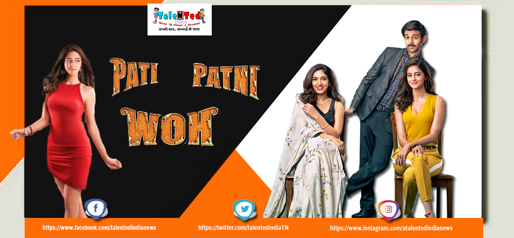 Pati Patni Aur Woh Movie Trailer