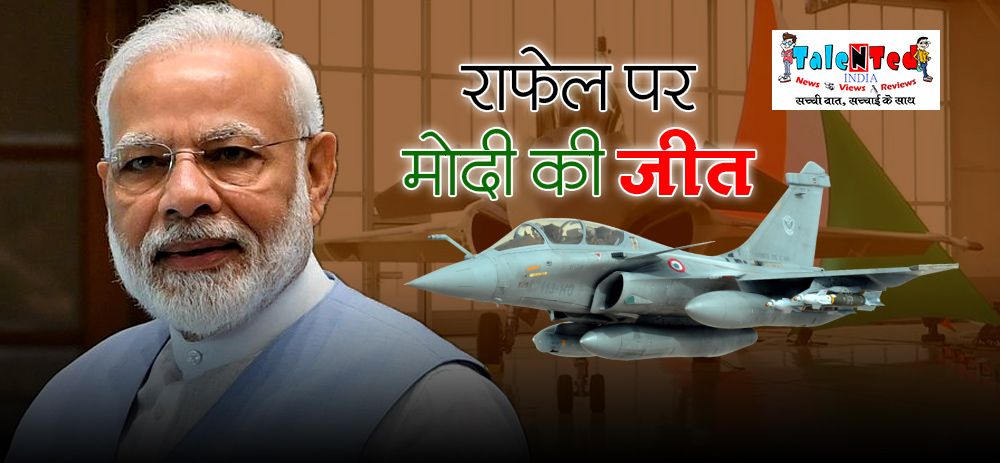 Rafale Review Petitions