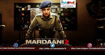 Mardaani 2 Movie Trailer Alert