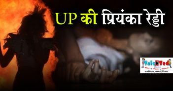 Sambhal Minor Girl Raped