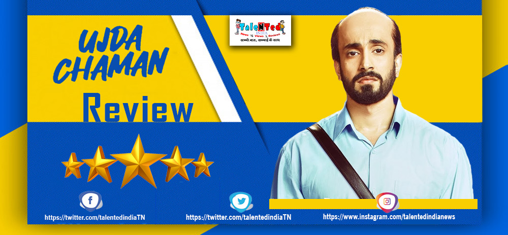 Ujda Chaman Movie Review