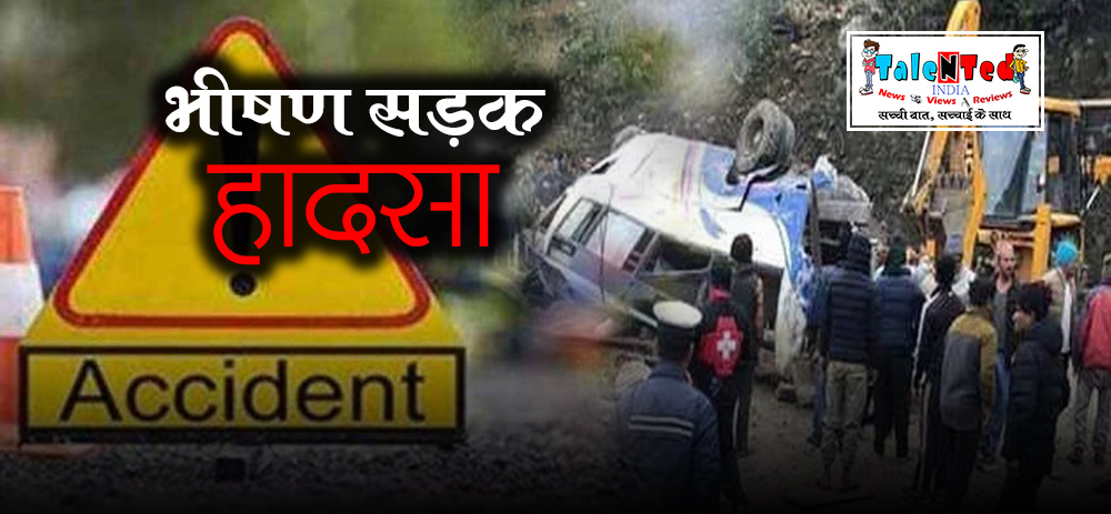 Bus Met Accident In Sindhupalchok Nepal, 14 Dead and 19 Injured