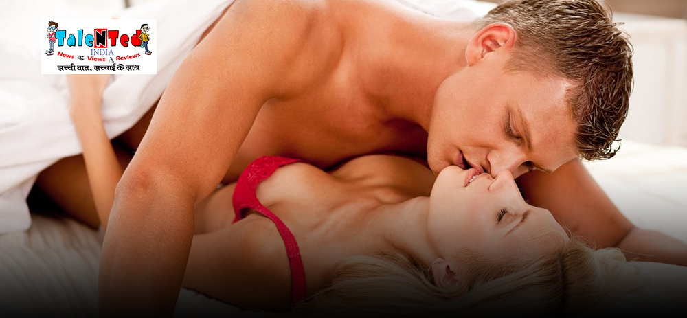 Sex Emotions and Intimacy