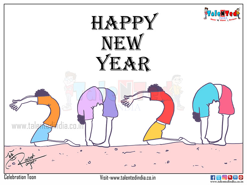 Happy New Year 2020 Cute Cartoon Pictures for Kids - Happy New Year